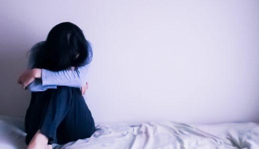 出会い系で割り切った関係でも愛されたいのが女の本音です