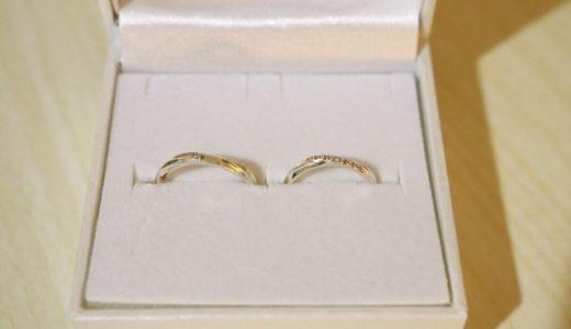 19歳年下くんから結婚指輪!? 「愛してる」の言葉に弱いんです